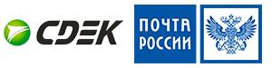 сдэк почта россии