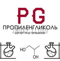 Пропиленгликоль Dow, 250 мл., пропиленгликоль dow, пропиленгликоль цена, пропиленгликоль основа, глицерин +и пропиленгликоль, пропиленгликоль пищевой, где купить пропиленгликоль, пропиленгликоль жидкость, плотность пропиленгликоля, пропиленгликоль литр, лучший пропиленгликоль, 2 пропиленгликоль, пропиленгликоль спб, пропиленгликоль пищевой купить, пропиленгликоль купить спб