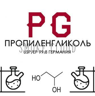 Пропиленгликоль Dow, 1000 мл., пропиленгликоль dow, пропиленгликоль цена, пропиленгликоль основа, глицерин +и пропиленгликоль, пропиленгликоль пищевой, где купить пропиленгликоль, пропиленгликоль жидкость, плотность пропиленгликоля, пропиленгликоль литр, лучший пропиленгликоль, 2 пропиленгликоль, пропиленгликоль спб, пропиленгликоль пищевой купить, пропиленгликоль купить спб