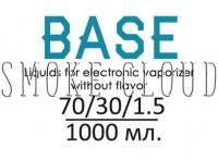 Основа жидкости BASE 1000 мл., основа base, основа base отзывы, купить основу base, основа cloud base, основа base 50 50, основа base salt, основа base 70 30, usa base основа, основы +для электронных сигарет base