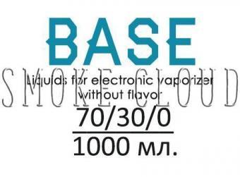 Основа жидкости BASE 1000 мл., CLOUD 70/30/0,  основа base, основа base отзывы, купить основу base, основа cloud base, основа base 50 50, основа base salt, основа base 70 30, usa base основа, основы +для электронных сигарет base
