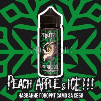 Жидкость Freeze Breeze 120 мл. Peach Apple And Ice, жидкость с персиком яблоком и холодком, вкусная жижка с яблоком, купить жижу с яблоком, купить жижу с персиком, жидкость с холодком, яблоко с холодком жидкость, купить жидкость в чебоксарах