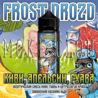Жидкость Frost Drozd 120 мл. Киви, Апельсин, Гуава, купить жидкость фрост дрозд, жидкость с киви, жидкость с апельсином, жидкость с гуавой, купить вкусную жидкость для вейпа