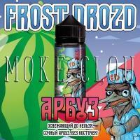 Жидкость Frost Drozd 120 мл. Арбуз, жидкость с арбузом, фрост дрозд арбуз, вкусная жидкость для электронных сигарет со вкусом арбуза купить недорого