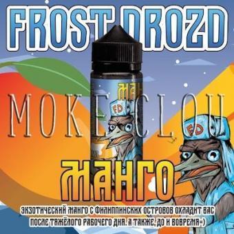 Жидкость Frost Drozd 120 мл. Манго, вкусная жидкость с манго для электронных сигарет купить недорого, фрост дрозд манго, купить жижку с манго