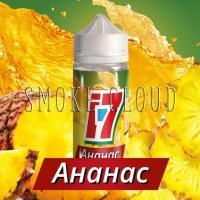 Жидкость I-7 100 мл. Ананас, купить жидкость с ананасом, ананасовый сок для вейпа, жидкость ананасовый сок, жидкость i7 купить