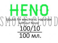Основа HENO 100/10 100 мл.,  enshi, enshi heno, никотин сотка, никотин enshi heno, enshi heno отзывы, enshi heno никотин отзывы, сотка enshi heno, никотин enshi heno купить