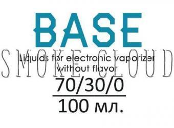 Основа жидкости BASE 100 мл., CLOUD 70/30/0, основа base, основа base отзывы, купить основу base, основа cloud base, основа base 50 50, основа base salt, основа base 70 30, usa base основа, основы +для электронных сигарет base
