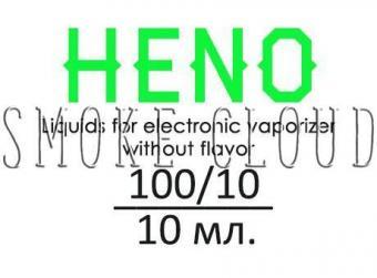Основа HENO 100/10 10 мл.,  enshi, enshi heno, никотин сотка, никотин enshi heno, enshi heno отзывы, enshi heno никотин отзывы, сотка enshi heno, никотин enshi heno купить
