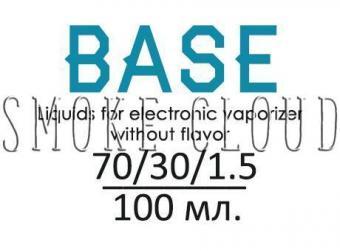 Основа жидкости BASE 100 мл., CLOUD 70/30/1.5, основа base, основа base отзывы, купить основу base, основа cloud base, основа base 50 50, основа base salt, основа base 70 30, usa base основа, основы +для электронных сигарет base